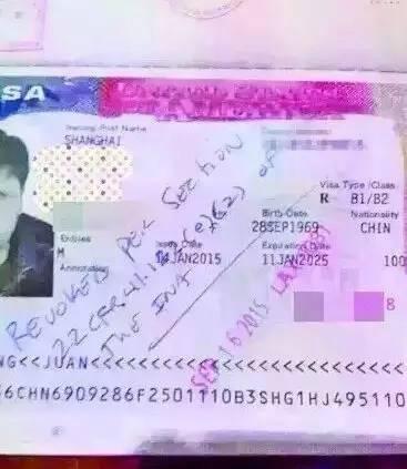 中国游客因不文明记录被美国遣返 10年签证作废