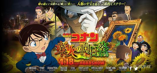 日文版海报
