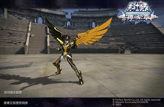 《圣斗士星矢OL》黄金神衣