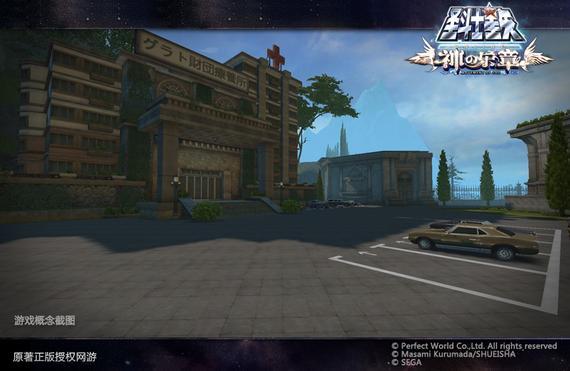 《圣斗士星矢OL》全新军团基地