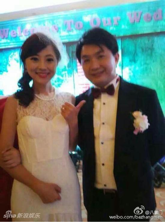 杨舒与老公