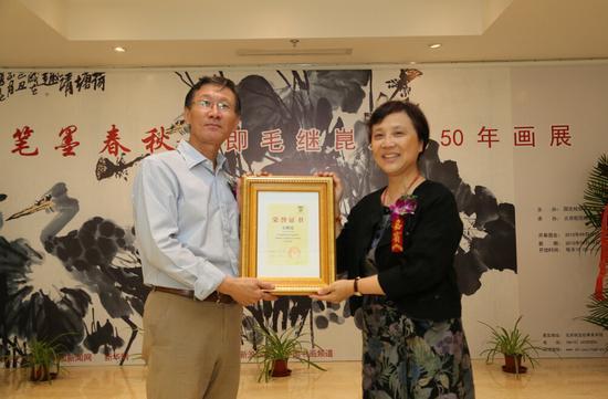 北京视觉经典美术馆馆长为画家毛继崑颁发展览证书