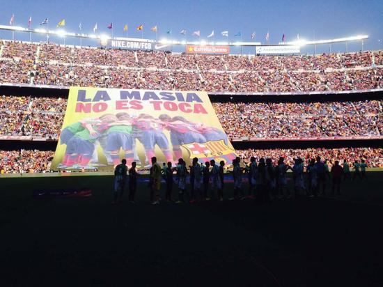 拉玛西亚青训营遭到国际足联打击