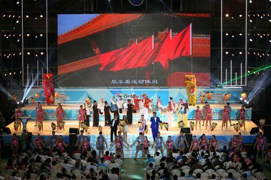青岛2015世界休闲体育大会圆满落下帷幕