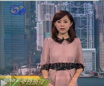 凤凰卫视女主播杨舒