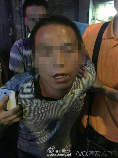 广州公安微博公布的嫌疑人照片。