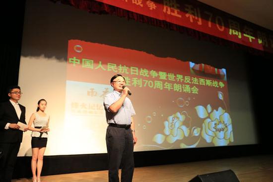 三江学院党委书记、常务副校长、理事会副理事长丛懋林致辞