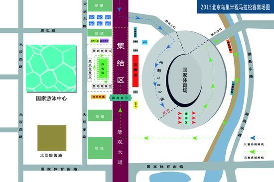 2015北京鸟巢半程马拉松赛路线图图片