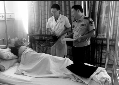 张杰(化名)在医院接受治疗