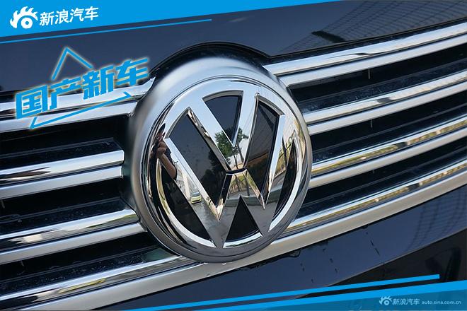,一汽-   大众   将在2016年推出三款新车.其中   新宝来高清图片