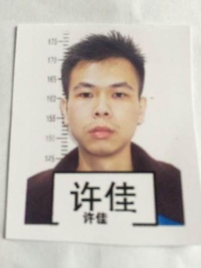 """网友""""7句拒绝我""""在咸宁吧里发布的人犯图片。"""