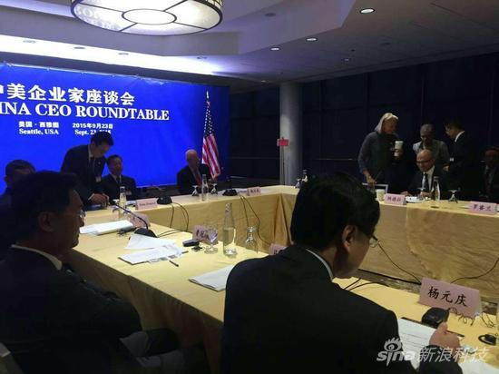中美企业家座谈会。发言企业家依次:马云、鲁冠球、马化腾、杨元庆等。