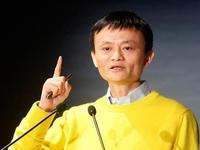 马云:中国市场潜力巨大 新经济增长不亚于美国
