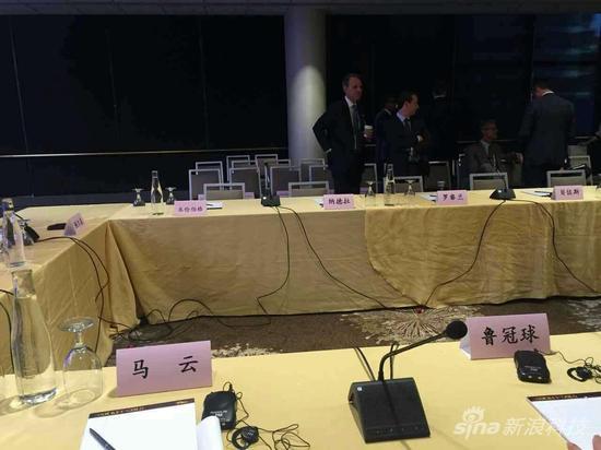 中美企业家座谈会:马云中方企业家代表首席