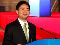 刘强东:未来十年中国网民人数将超10亿