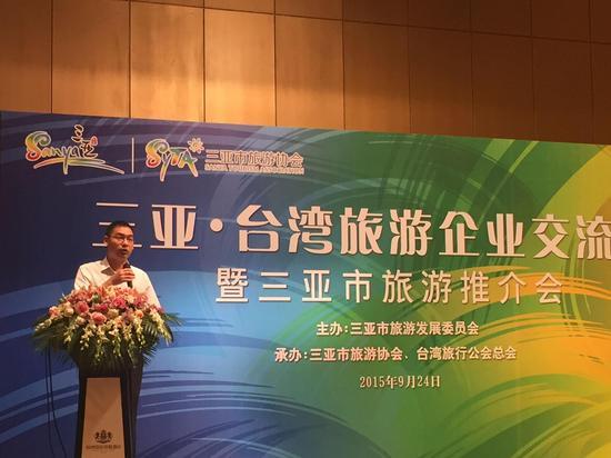 图注:三亚市旅游发展委员会主任樊木发表讲话