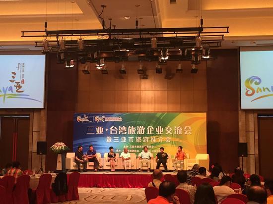 两地旅游企业讨论如何将台湾客人带到三亚来