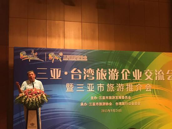 台湾旅行商业同业公会总会荣誉理事长姚大光先生