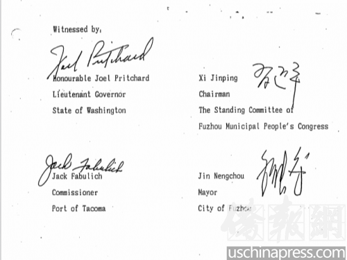 习近平签字的友好城市协议。(侨报资料照片)