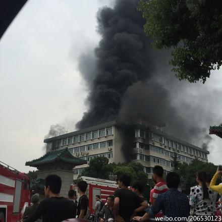 中南民族大学四号楼失火