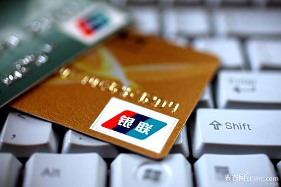 刷卡首选银联信用卡