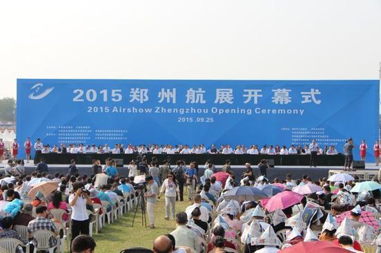 2015郑州航展盛大开幕