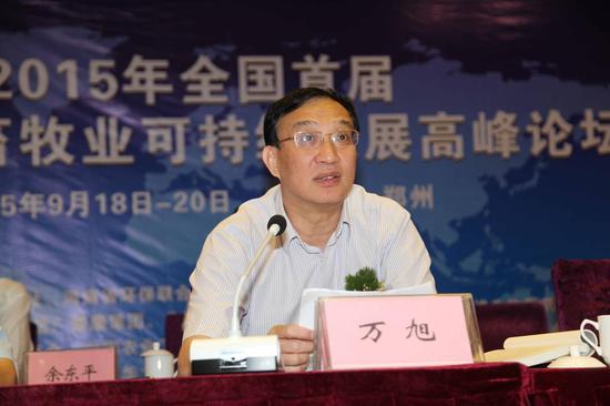 河南省人民政府副秘书长万旭在论坛开幕仪式上讲话