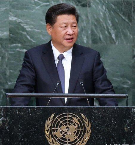 9月26日,国家主席习近平在纽约联合国总部出席联合国发展峰会