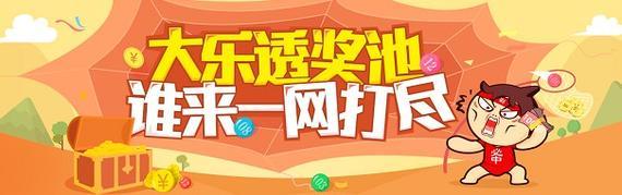 http://www.uchaoma.cn/tiyu/1106383.html
