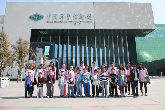 志愿者与盲童出发参观科技馆