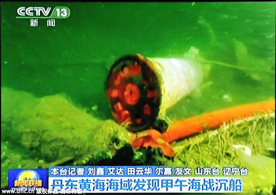 """据央视新闻报道,国家考古人员去年在丹东黄海海域发现的疑似中日甲午海战沉没战舰被确认为清朝北洋舰队的""""致远""""舰。"""