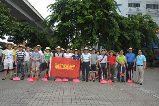 省工信厅党员志愿者队伍在海府街道千人整治动员大会