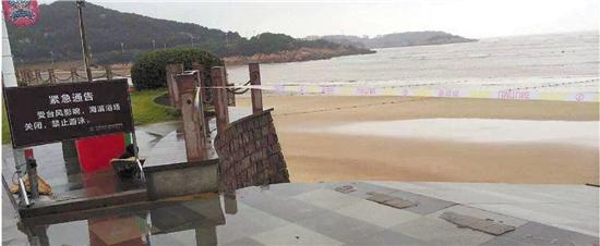 松兰山景区沙滩已封闭。