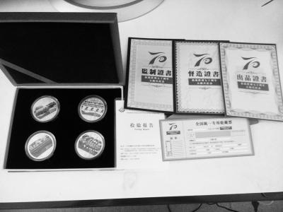 刘先生购买的纪念币