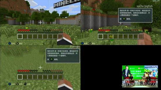 XboxOne国行版《我的世界》