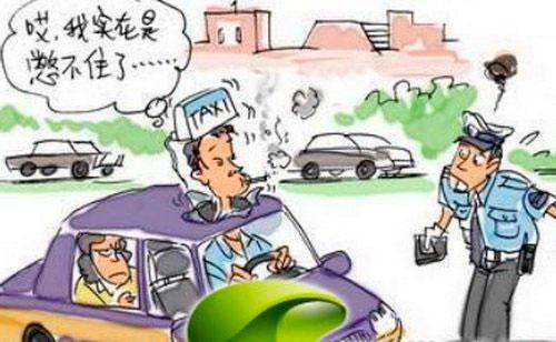 女乘客调戏的哥_出租车司机开车吸烟烧焦女乘客头发|的哥|烟头|女乘客