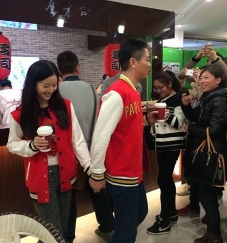 奶茶妹妹劉強東國慶將在澳洲辦婚禮