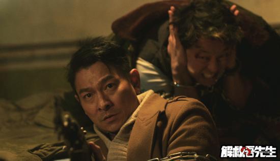 《解救吾先生》改编自当年轰动一时的吴若甫被绑架一案