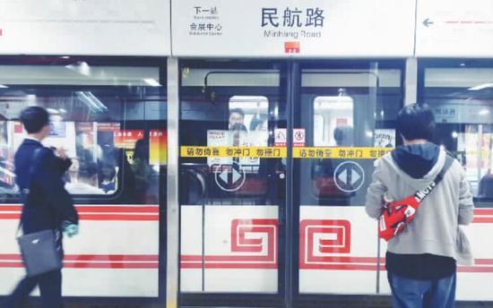 9月29日,地铁1号线2期站名公示截止