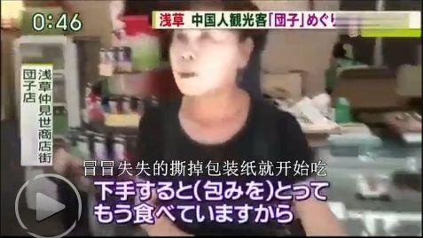 一对国家旅客在日本涉嫌攻击超市职员,被本地警方拘捕