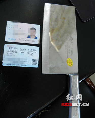 从文某身上所查获的车票与菜刀