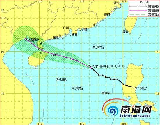 """台风""""彩虹""""预报路径图"""