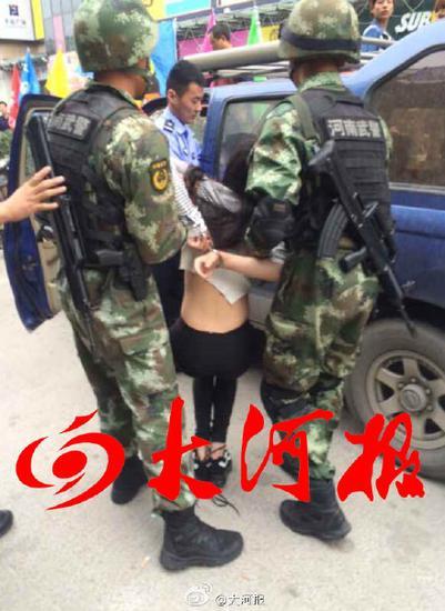 图片来自大河报微博