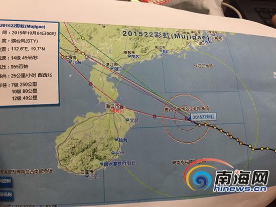 """今天凌晨0点50分,根据中央气象台预测台风""""彩虹""""可能会登陆海南文昌,海南启动防台风一级应急响应"""