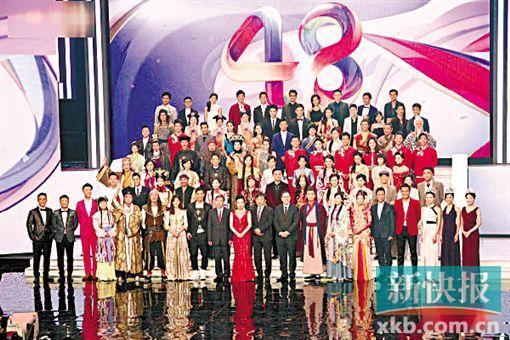 TVB48年台庆亮灯仪式