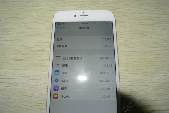 网友手动把iPhone 6 Plus从16GB升级到128GB - 同创卓越 - 25