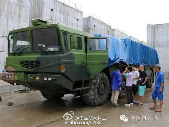 """原文配图:中国首次用制导火箭弹探秘台风""""内部世界""""。"""