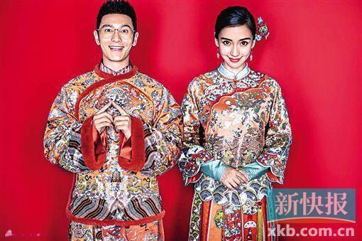 黄晓明夫妇中式结婚照 图片来源:金羊网