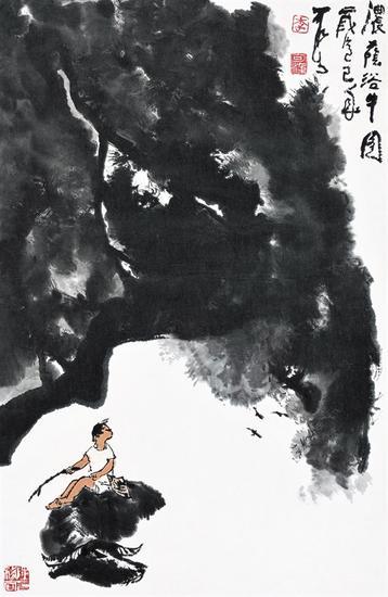李可染 《浓荫浴牛图》69x45.5cm 1989年