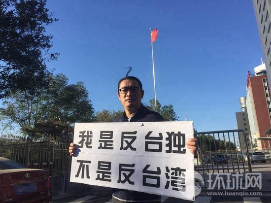 """台湾艺人黄安曾多次披露""""台独""""艺人"""
